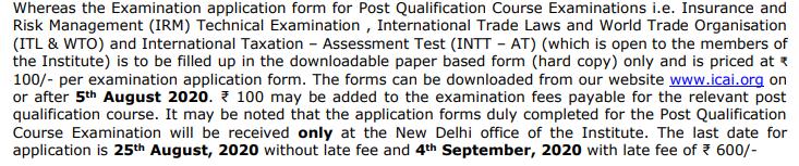 CA Intermediate Examination form