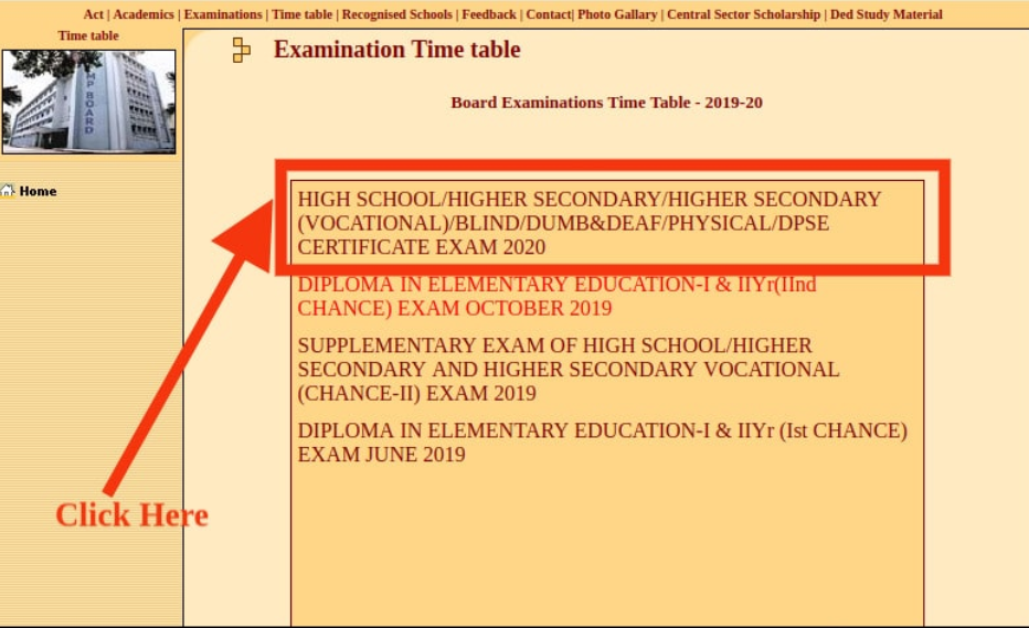MP Board class 12th time table download