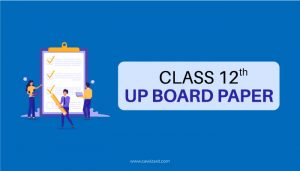 Class 12th UP Board Paper