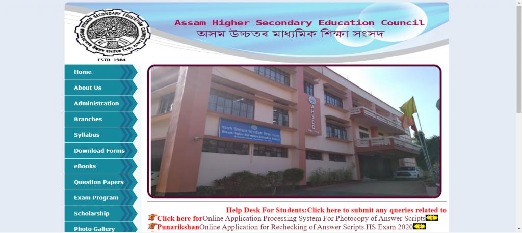 ahsec (assam Board) class 12 Previous year question paper