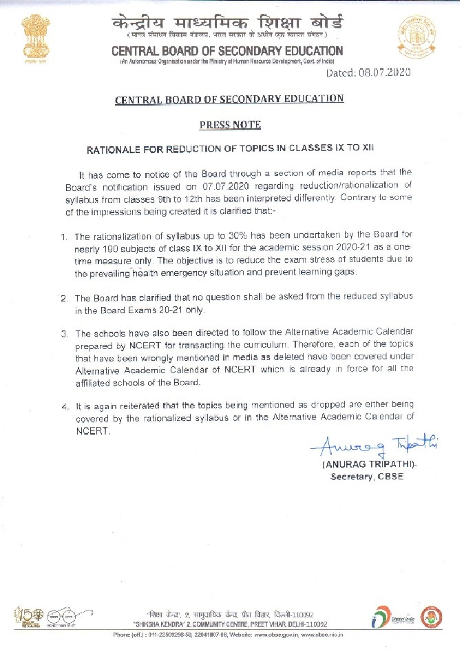 30% reduction in CBSE class 11 syllabus biology