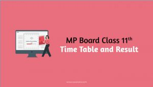 MP Board Class 11 Result and time tabel
